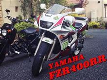 カズッキーニさんのFZR400RR メイン画像