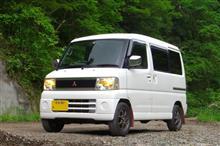 tbさんの愛車:三菱 タウンボックス