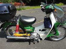 single・bikerさんのタウンメイト 左サイド画像