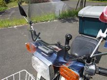 single・bikerさんのスーパーカブ 90 カスタム メイン画像