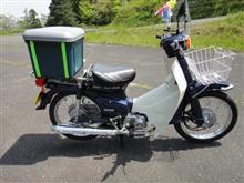 single・bikerさんのスーパーカブ 90 カスタム 左サイド画像
