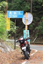 はったり番長@日本物産(ニチブツ)さんのV-strom650ABS リア画像
