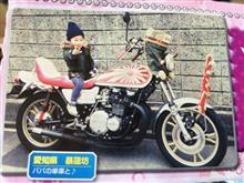 暴蓮坊さんの900スーパーフォー リア画像