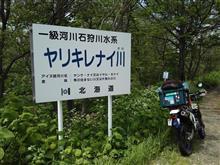 ani23@mail.goo.ne.jpさんのジェベル250XC リア画像