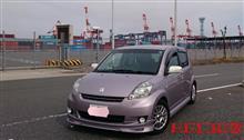 KGC10改さんの愛車:トヨタ パッソ