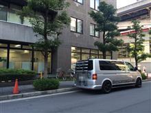 u-shineさんのTransporter_t-series