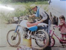 てっちゃん・さんのQR50 左サイド画像