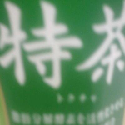 nishina_26さんのウォンイット
