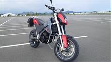 WerdnaさんのG650X moto リア画像