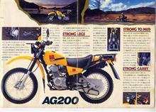 ヘンリー.さんのAG200 メイン画像