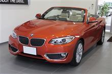 じん&あぁさんの愛車:BMW 2シリーズ カブリオレ