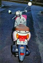 ☆シャネル☆さんのレッツ4 パレット リア画像