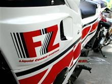 スカG-RさんのFZ400R 左サイド画像