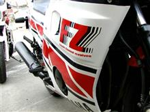 スカG-RさんのFZ400R インテリア画像