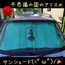 メイプル姉さんさんの愛車:ダイハツ ミラココア