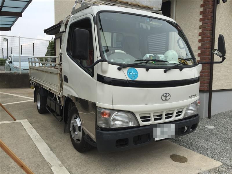 ngms0524さんのダイナトラック