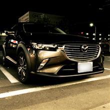 SNOW*DROP@あっくんさんの愛車:マツダ CX-3