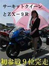 drider_no2さんのZX9R C型 インテリア画像
