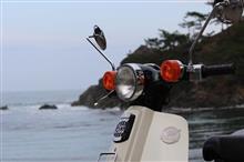 シンヤマックスさんのスーパーカブ50デラックス インテリア画像