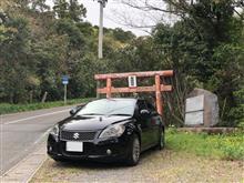 有機系デザインさんのKIZASHI