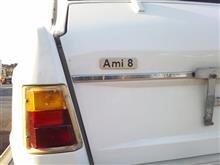 ami8さんのアミ リア画像