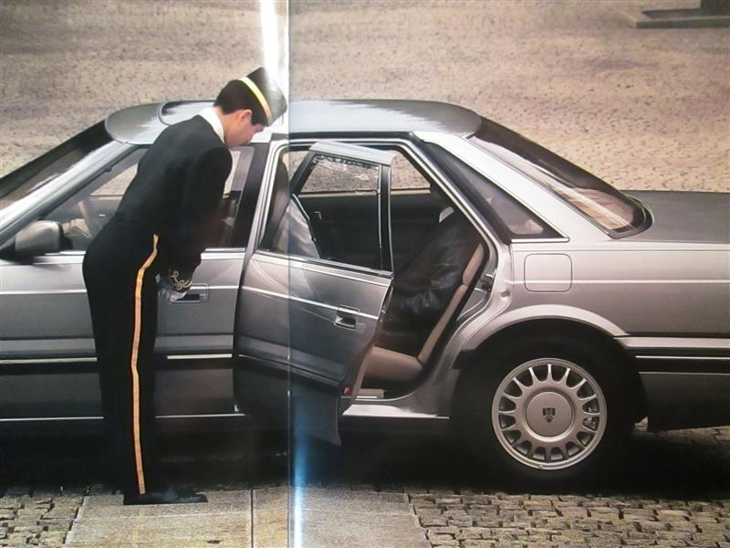 KZIWさんの800シリーズ セダン