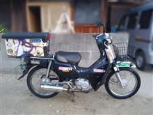 偽佐川のサバーバンさんのスーパーカブ50(AA04型) 左サイド画像