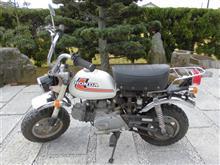 チョコ王さんのモンキー  Z50J-I インテリア画像