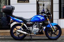 黒と藍さんのEN125 メイン画像