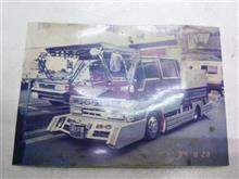 IMPUL630Rさんのエルフ リア画像
