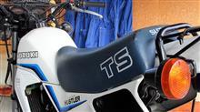 eiji8129さんのハスラー50(TS50) リア画像