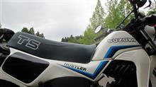 eiji8129さんのハスラー50(TS50) インテリア画像