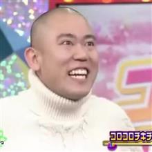 norikooさんのロイヤル メイン画像