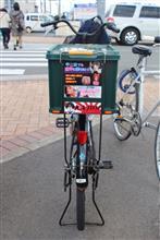 チャリ男(自転車道)さんの不明 リア画像