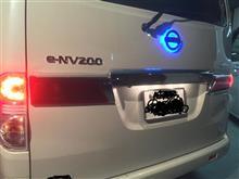 2人のちびのパパさんのe-NV200 インテリア画像