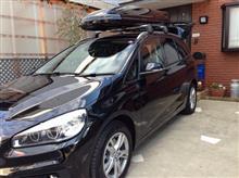 わいあいさんの愛車:BMW 2シリーズ グランツアラー