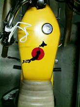 ゆーたーかーさんのZ250FT A4 リア画像