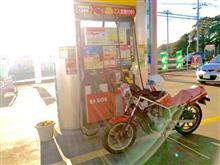 雄舞さんのGF250 メイン画像