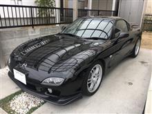 おーいしさんさんの愛車:マツダ RX-7