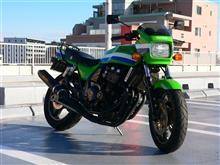 haruyamaさんの愛車:カワサキ ZRX400