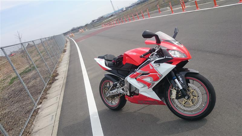coco98RさんのRS125