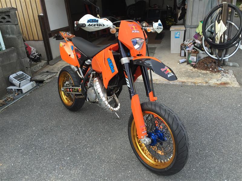 KTM 125EXC