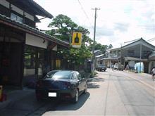 New-ichiroさんのクーペフィアット 左サイド画像