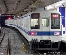 MOLEさんの東武鉄道 8000系 メイン画像