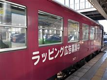 MOLEさんの長良川鉄道 ナガラ300形 左サイド画像