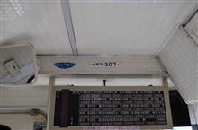 MOLEさんの長良川鉄道 ナガラ300形 インテリア画像