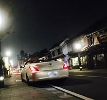 高坂のくーやんさんのカムリ・ソラーラ リア画像