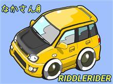 なかさん@RIDDLE RIDERさんの愛車:スバル プレオ