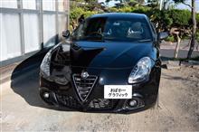 さかともじょりさんの愛車:アルファロメオ ジュリエッタ