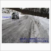 coupe-9さんのイグニス